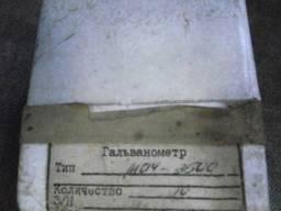 Гальванометр-вставка М014-3500