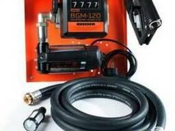 Gamma AC 70 - Мобильная топливораздаточная колонка с расходо