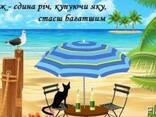 Гарячі тури Греція, Туреччина, Єгипет, ОАЕ, Шрі-Ланка - фото 1