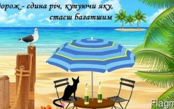Гарячі тури Греція, Туреччина, Єгипет, ОАЕ, Шрі-Ланка