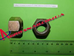 Гайка ступицы колеса Т-150К (М22х1,5) h=25,2 прав.