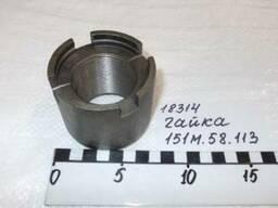 Гайка Т 150 гидрокрюка 151М. 58. 113