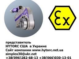 Гайковерт гидравлический кассетный Hytorc Stealth взрывобезопасное исполнение ATEX