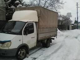 ГАЗель 3302