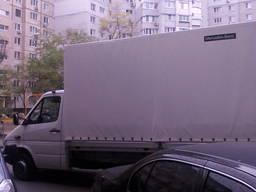 Газель на 1 час Грузовое такси Услуги грузчиков Грузоперевозки Доставка Перевозка мебели