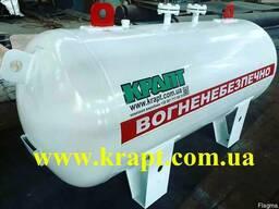 Газгольдер для отопления дома 0,5 куб.м