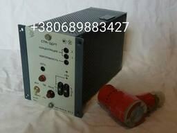 Газоанализатор (сигнализатор) СТМ-2