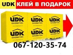 Газобетон UDK, ЮДК