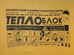 Газоблоки Теплоблок