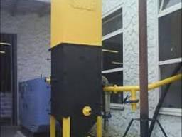 Газогенератор