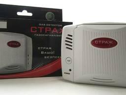 Газосигнализатор Страж-S51A3K