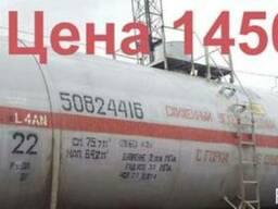 Газовая емкость, ж/д цистерна для пропана 75 кубов. ГНС