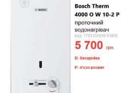 Газовий проточний настінний водонагрівач Bosch (популярні моделі))