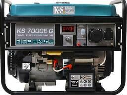 Газовый генератор, газобензиновый генератор