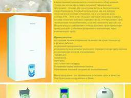 Газовый котел 28 кВт , Welfare JLG - 28 кВт