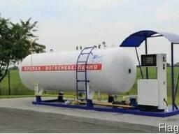 Газовые азс