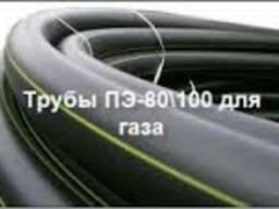 Газовые трубы из полиэтилена ПЭ80 SDR-11 90х8, 2 (0, 6 Мпа)
