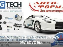 ГБО Евро 2,4 LPGtech, Польша! Продажа, установка Мелитополь!