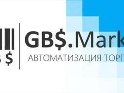 GBS. Market Программа для магазина – автоматизация