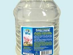 "Гель для мытья посуды ""Hypoallergenic"", 5 кг"