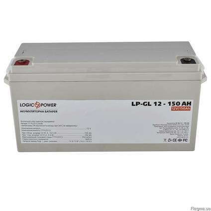 Гелевый аккумулятор LogicPower 12 Вольт 150Ач