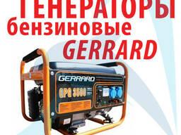 Генератор бензиновый Gerrard GPG3500 (43233)