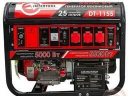 Генератор бензиновый купить в Полтаве 6 кВт