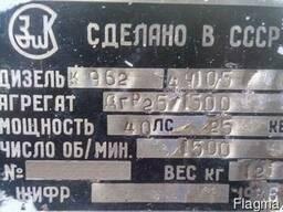 Генератор дизельный ДГР-25/1500,25 кВт ( 30 кВа) . - фото 2