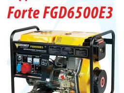Генератор дизельный Forte FGD6500E3 (30750)