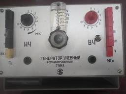 Генератор учебный комбинированный. ГУК-1