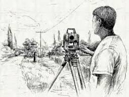 Геодезичні й топографічні зйомки