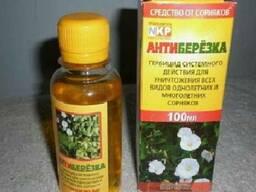 Гербицид Антиберезка 100 мл.