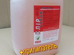 Гербицид КЛИР (глифасат 480 г/л) 1л.