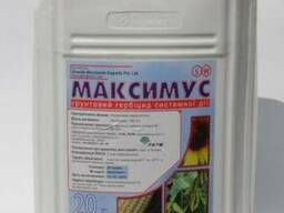 Гербицид Максимус Sharda Ацетохлор, 900 г/л ( Харенс)