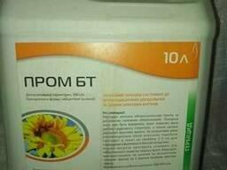 Гербицид Пром БТ