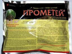 Гербицид Прометей купить,Гербицид Прометей цена, Прометей