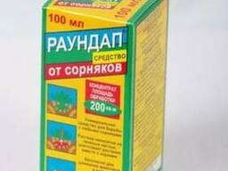 Гербицид Раундап 100 мл.