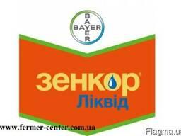 Гербицид Зенкор купить, Зенкор цена