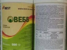 Гербициды для подсолнечника, пшеници, рапса, свеклы