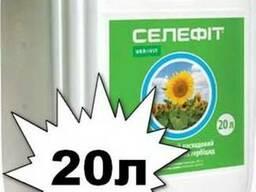 Гербицид Селефит КС (аналог Гезагард) Прометрин, 500г. /л.