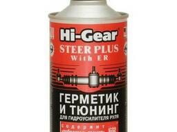 Hi-Gear Герметик и тюнинг для гидроусилителя руля с ER. ..