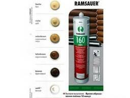 Герметик Ramsauer 160 Acryl, туба 600 мл