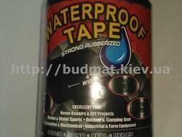 Герметизирующая лента Waterproof Tape