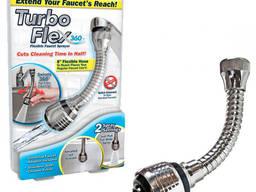 Гибкий аэратор для экономии воды Turbo Flex 360