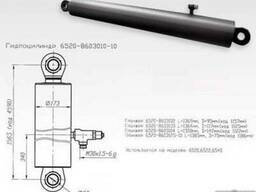 Гидроцилиндр 6520-8603010-10
