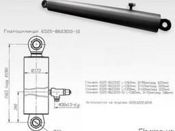 Гидроцилиндр КАМАЗ 6520-8603010-10