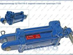 Гидроцилиндр Ц-75х110-3 задней навески трактора Т-25
