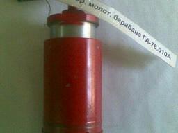 Гидроцилиндр ГА-76. 010А