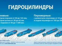 Гидроцилиндр МС 63-3405115-А-03 (сварной шток)