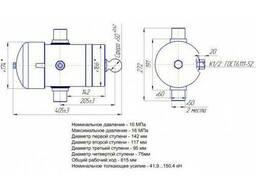 Гидроцилиндр САЗ 4-5-6х штока | Гидравлический САЗ 3502